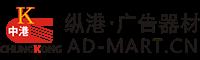 上海松江店